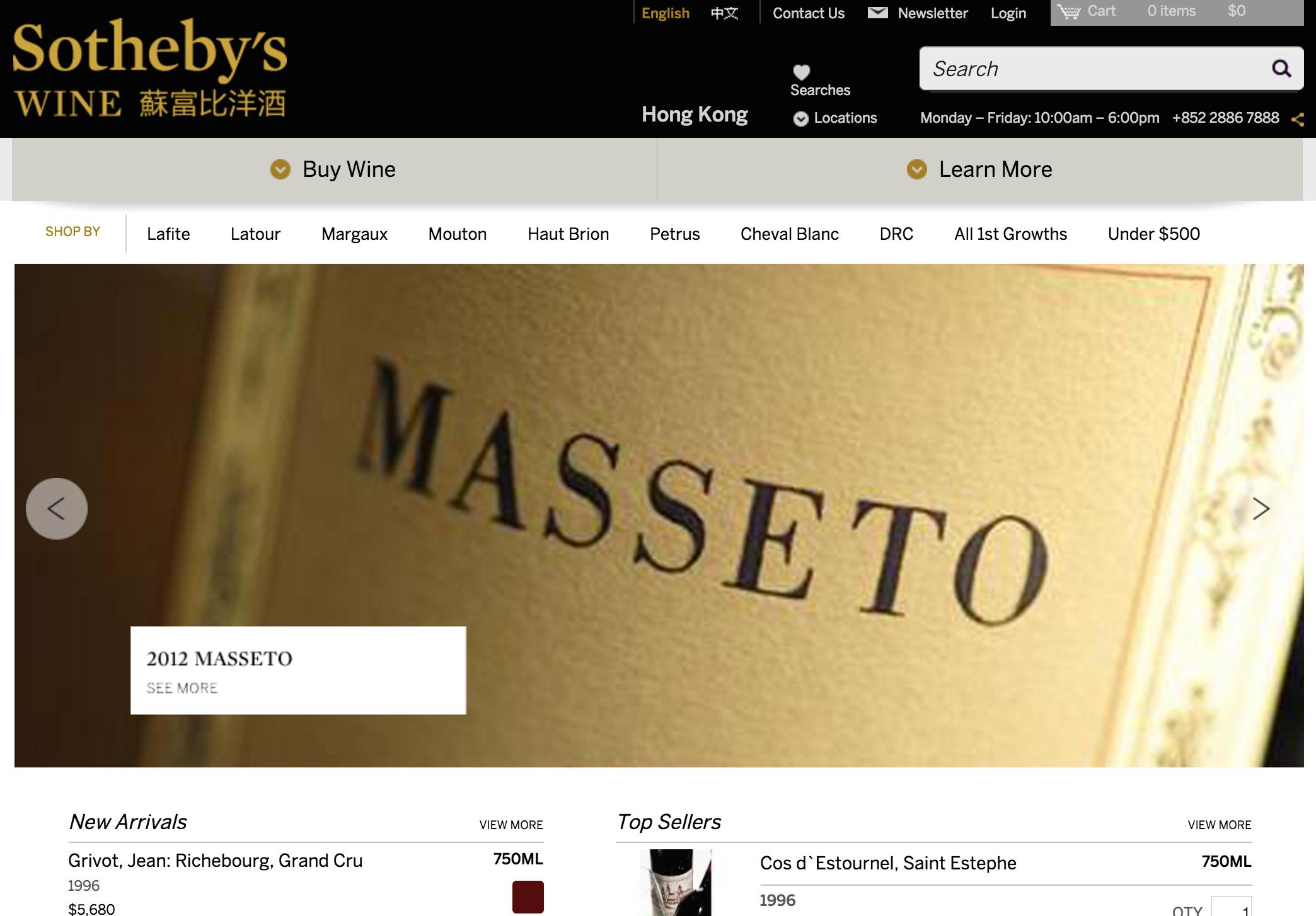 Sothebys Wine HK